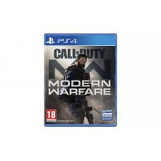 Call of Duty: Modern Warfare - PS4