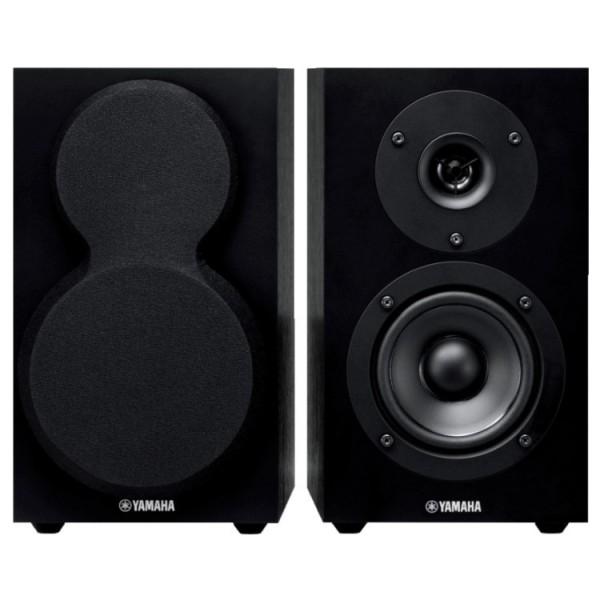 Yamaha NSBP150 Bookshelf Loudspeakers - Black