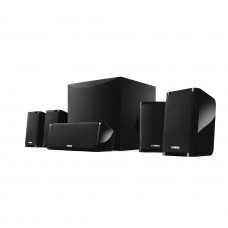 Yamaha NS-P41 5.1 Home Cinema Speakers Package